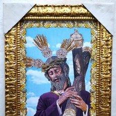 Coleccionismo: AZULEJO ENMARCADO CRISTO DE LA SALUD (LOS GITANOS) SEVILLA - CUADRO-319. Lote 244401905