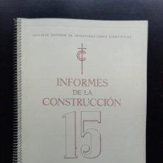 Coleccionismo: INFORMES DE LA CONSTRUCCIÓN. Lote 244428255