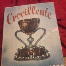 Coleccionismo: CREVILLENTE, SEMANA SANTA DE 1956. Lote 244445395