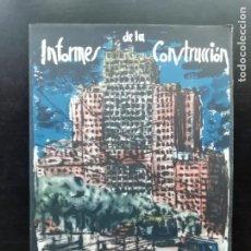 Coleccionismo: INFORMES DE LA CONSTRUCCIÓN. Lote 244448740