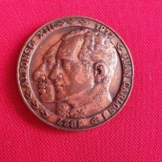 Coleccionismo: MEDALLA ALFONSO XIII 1977 JUAN CARLOS 1 1927 -CINCUENTA ANIVERSARIO IBERIA LINEAS AEREAS DE ESPAÑA.. Lote 244849800