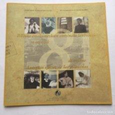 Coleccionismo: ANTIGUOS OFICIOS DE LAS BILBAÍNAS- LIBRETO DIA DE LA MUJER 1999 AYTO. BILBAO. Lote 244940330