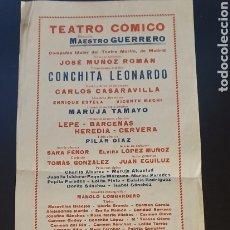 Coleccionismo: TEATRO COMICO MAESTRO GUERRERO - 22 DE JUNIO DE 1944.. Lote 244943955