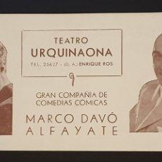 Coleccionismo: TEATRO URQUINAONA - UNA CARTA DE AMOR - MARCO DAVÓ Y JOSE ALFAYATE. 5 DICIEMBRE DE 1940.. Lote 244948520