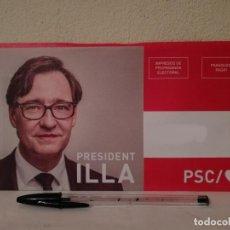 Coleccionismo: CARTA ELECTORAL SIN ABRIR - ELECCIONES 14F - PSOE PSC - PARLAMENTO CATALUÑA ESPAÑA - POLITICA. Lote 244954135