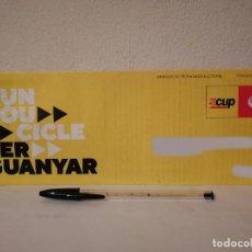 Coleccionismo: CARTA ELECTORAL SIN ABRIR - CICLO ELECCIONES 14F - CUP - PARLAMENTO CATALUÑA ESPAÑA - POLITICA. Lote 244954165