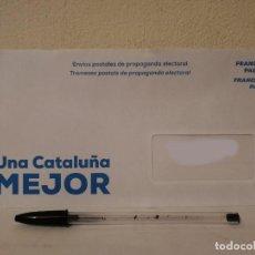 Coleccionismo: CARTA ELECTORAL SIN ABRIR - MEJOR 14F - PP - PARLAMENTO CATALUÑA ESPAÑA - POLITICA. Lote 244954175