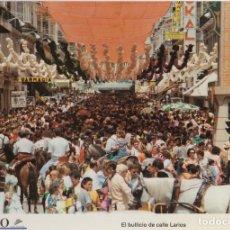 Coleccionismo: LAMINA DIARIO COSTA DEL SOL. EL BULLICIO DE CALLE LARIOS. FOTO P. PONCE 31,8X21,8 CM. LAMAL-010. Lote 245177110