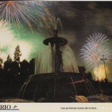 Coleccionismo: LAMINA DIARIO COSTA DEL SOL. PRIMERAS LUCES DE LA FERIA 31,8X21,8 CM. LAMAL-013. Lote 245182385