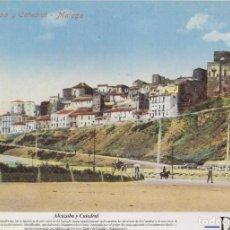 Coleccionismo: LAMINA DIARIO COSTA DEL SOL. ALCAZABA Y CATEDRAL 31,8X21,8 CM. LAMAL-015. Lote 245182735