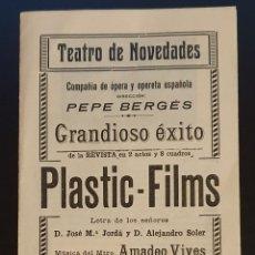 Colecionismo: TEATRO DE NOVEDADES - PLASTIC-FILMS - COMPAÑÍA DE OPERA Y OPERETA ESPAÑOLA - AÑOS 20 - PEPE BERGÉS.. Lote 245308840