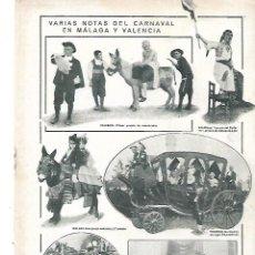 Coleccionismo: AÑO 1913 RECORTE PRENSA TUNA ESTUDIANTINA ANDALUCIA DE MALAGA. Lote 246208435