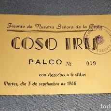 Coleccionismo: ANTIGUA ENTRADA DE PALCO DEL COSO IRIS FIESTAS DE NUESTRA SEÑORA DE LA CINTA DE TORTOSA AÑO 1968. Lote 246434775