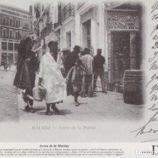 Coleccionismo: LAMINA DIARIO COSTA DEL SOL. MALAGA. ACERA DE LA MARIA.31,5X21,5 LAMAL-169. Lote 246438145