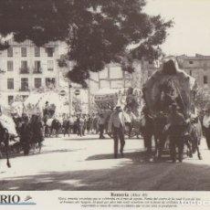 Coleccionismo: LAMINA DIARIO COSTA DEL SOL. MALAGA. ROMERIA. AÑOS 40. 31,5X21,5 LAMAL-172. Lote 246438595