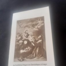 Coleccionismo: ANTIGUO DIPTICO DE LA ORDEN DE SAN JUAN DE DIOS. Lote 246608345