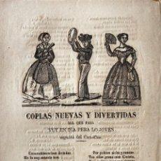 Coleccionismo: COPLAS NUEVAS Y DIVERTIDAS. ROMANCES, CAÑA Y CORDEL. REUS, IMP. TOSQUELLAS. Lote 247782490