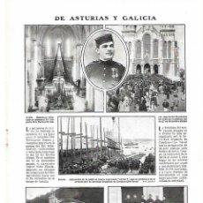 Coleccionismo: AÑO 1912 RECORTE PRENSA AVILES HOMENAJE SARGENTO BERNARDO SUAREZ MUERTO EN LA GUERRA DEL RIF. Lote 252588960