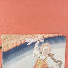 Collectionnisme: GRAN TEATRO DEL LICEO. ORIGINAL BALLET RUSSE. PRIMAVERA 1948.. Lote 253475145