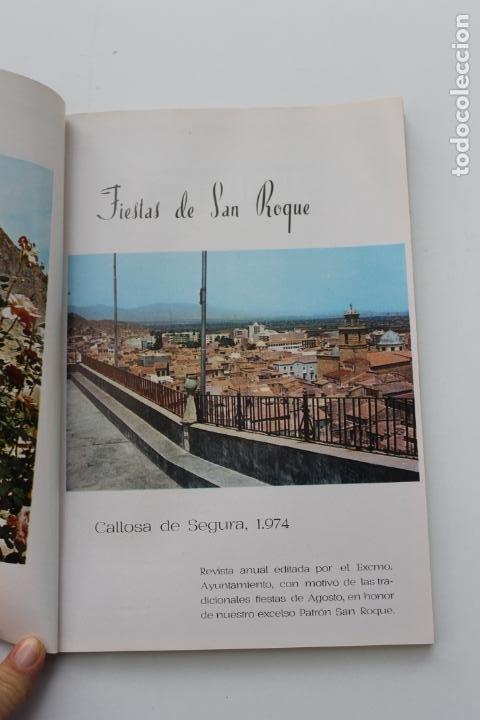 Coleccionismo: PROGRAMA FIESTAS DE SAN ROQUE 1974, CALLOSA DEL SEGURA, ALICANTE - Foto 2 - 253598615