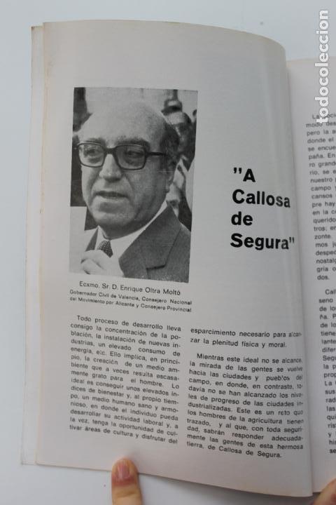 Coleccionismo: PROGRAMA FIESTAS DE SAN ROQUE 1974, CALLOSA DEL SEGURA, ALICANTE - Foto 3 - 253598615