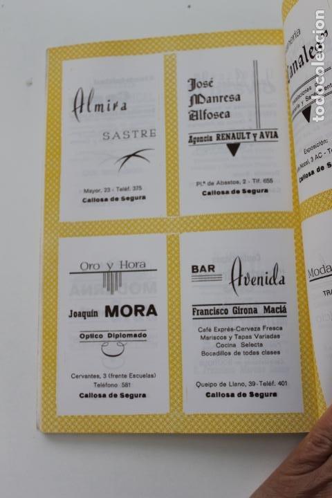 Coleccionismo: PROGRAMA FIESTAS DE SAN ROQUE 1974, CALLOSA DEL SEGURA, ALICANTE - Foto 7 - 253598615
