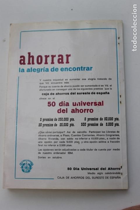 Coleccionismo: PROGRAMA FIESTAS DE SAN ROQUE 1974, CALLOSA DEL SEGURA, ALICANTE - Foto 8 - 253598615