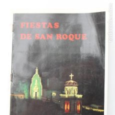 Coleccionismo: PROGRAMA FIESTAS DE SAN ROQUE 1974, CALLOSA DEL SEGURA, ALICANTE. Lote 253598615