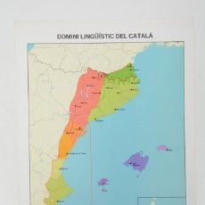 Coleccionismo: LÁMINA DE MAPA DOMINI LINGUÜÍSTIC DEL CATALÁ. Lote 254522155