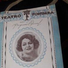 Coleccionismo: PROGRAMA TEATRO FONTALBA DE 1924_25, PRIMERA ACTRIZ MARIA GAMEZ. Lote 254546430