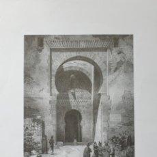 Coleccionismo: LA GRANADA ROMÁNTICA. CARPETA CON 21 LÁMINAS 37X28 CM. Lote 254549865