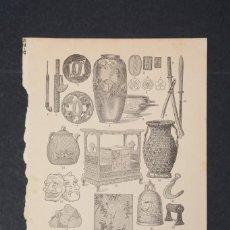 Coleccionismo: LAMINA DE ENCICLOPEDIA ANTIGUA ARTE JAPONÉS BLANCO Y NEGRO. Lote 254613570