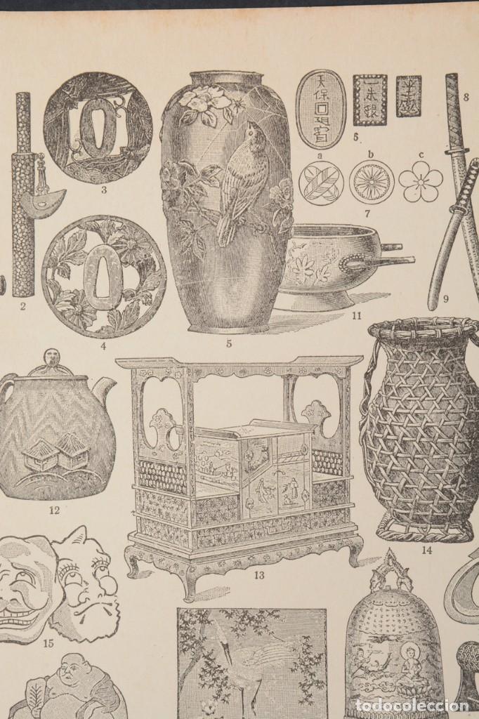 Coleccionismo: Lamina de enciclopedia antigua arte japonés blanco y negro - Foto 2 - 254613570