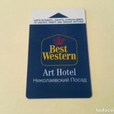 Collectionnisme: TARJETA MAGNÉTICA DE HOTEL LLAVE PLÁSTICO CARD KEY ENVÍO GRATIS. Lote 254629475