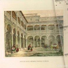 Coleccionismo: LOTE 3 ILUSTRACIONES CLÁSICAS DE MONUMENTOS ESPAÑOLES ALCALÁ DE HENARES, BARCELONA Y GUADALAJARA. Lote 256162680