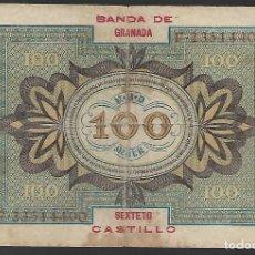 Coleccionismo: TEATRO LLORENS,. BAILES DE MASCARAS DEL CIRCULO ARTISTICO TEATRAL- AÑO 1923, VER FOTOS. Lote 257731555