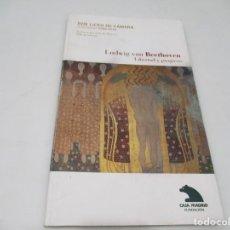 Coleccionismo: XVIII LICEO DE CÁMARA TEMPORADA 2009-2010 BEETHOVEN W6686. Lote 257764245
