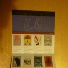 Coleccionismo: FOLLETO ACORDEÓN PROGRAMACIÓN TEMPORADA TEATRO REAL DE MADRID 2010/2011 EDUARDO ARROYO. Lote 260778045