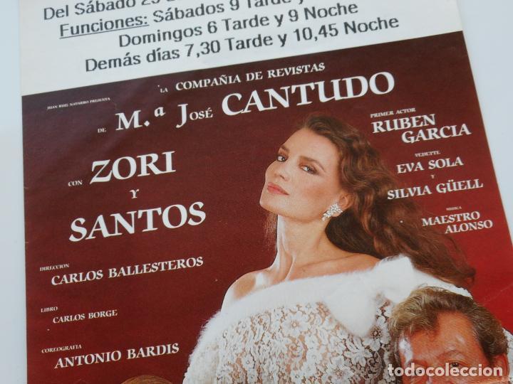Coleccionismo: PROGRAMA.MARIA JOSE CANTUDO.PEPA TRAE COLA.ZORI Y SANTOS.RUBEN GARCIA.EVA SOLA.SILVIA GUELL.SEVILLA - Foto 2 - 261288040