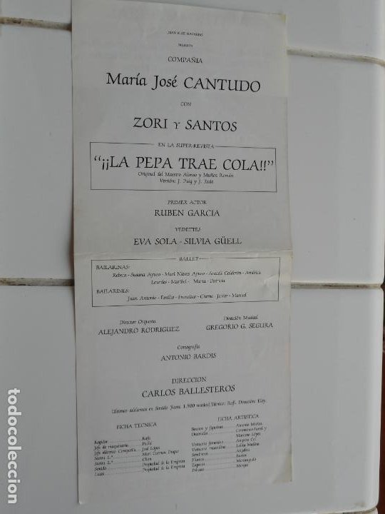 Coleccionismo: PROGRAMA.MARIA JOSE CANTUDO.PEPA TRAE COLA.ZORI Y SANTOS.RUBEN GARCIA.EVA SOLA.SILVIA GUELL.SEVILLA - Foto 3 - 261288040