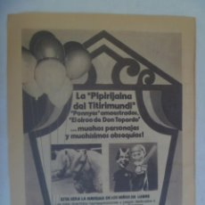 Coleccionismo: HOJA DE PERIODICO CON PUBLICIDAD DE LUBRE, FIESTA NAVIDAD, CIRCO, GUIÑOL, ETC. AÑOS 70. Lote 261858575