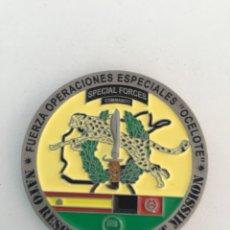 Collezionismo: OCELOTE RSM GOE II SOA SOE 24 CHALLENGE COIN MONEDA. Lote 261907625