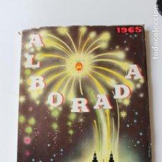 Coleccionismo: PROGRAMA DE FIESTAS ELDA, ALBORADA 1965. Lote 262187670