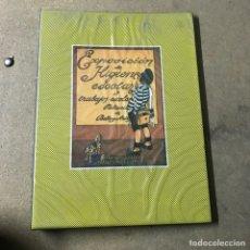 Coleccionismo: CARPESANO CON HOJAS AÑOS 90 NUEVO. Lote 262377755