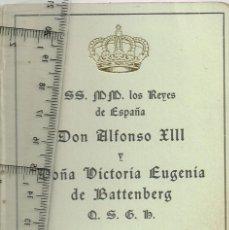 Coleccionismo: 1971 SABADELL SS. MM. LOS REYES ESPAÑA D. ALFONSO XIII Y Dª VICTORIA EUGENIA DE BATTENBERG RECUERDO. Lote 262462900