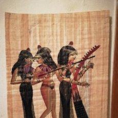 Coleccionismo: ANTIGUO PAPIRO - EGIPCIO - IDEAL PARA ENMARCAR. Lote 262823865