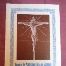 Collectionnisme: IGLESIA DE S.JUAN DE ORIHUELA.IMAGEN DEL STMO.CRISTO DE ZALAMEA. 32X22 CM.. Lote 263062335