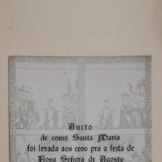 Coleccionismo: AUCTO DE COMO STA MARÍA FOI LEVADA... . XOSÉ FILGUEIRA VALVERDE. 1969. Lote 263807200