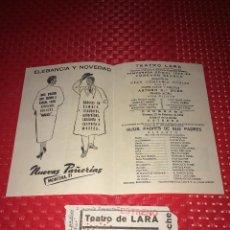 Colecionismo: TEATRO LARA - TEMPORADA 1953-54 - PROGRAMA Y ENTRADA - VIERNES, 12 DE FEBRERO DE 1954. Lote 266166303