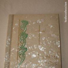 Coleccionismo: ALBUM LIBRO DE FOTOS MI PRIMERA COMUNION. LA MEVA PRIMERA COMUNIO. 29 X 24 CM. VER FOTOS Y DESCRIPCI. Lote 266749383